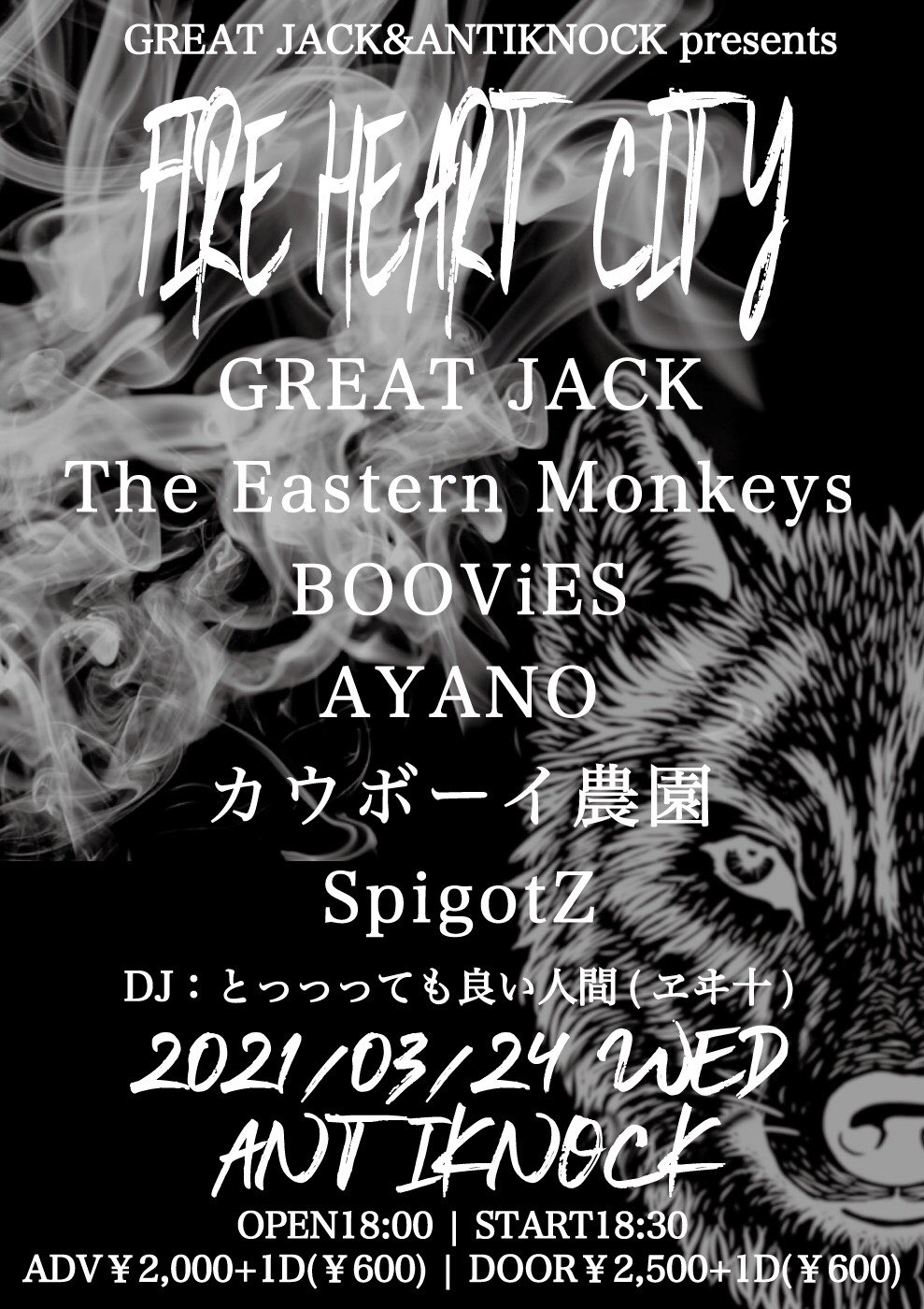 GREAT JACK&ANTIKNOCK presents 【FIRE HEART CITY】
